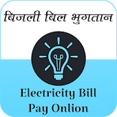 Online Electricity Light Bill Payment Free
