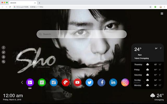 Shô Sakurai HD Wallpaper New Tab
