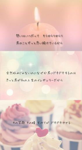 かわいい☆画像・壁紙 Ⅱ