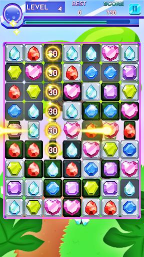 ダイヤモンドラッシュ