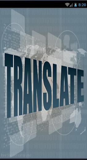 Arabic English dictionary HD