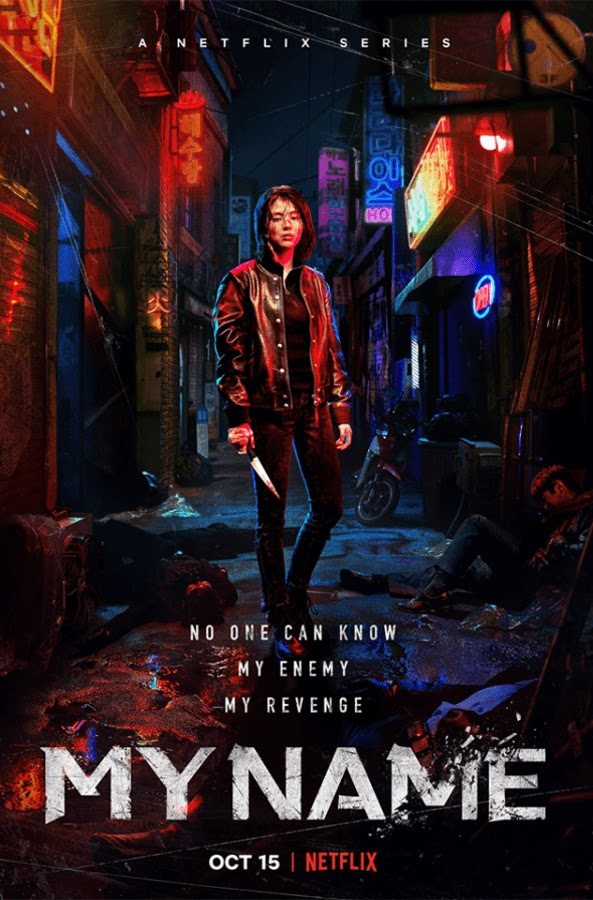 my-name-netflix-k-drama-poster
