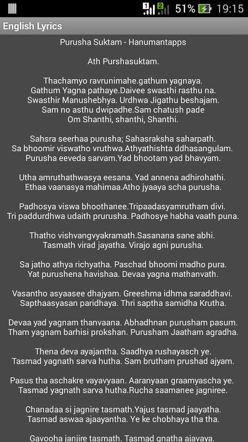 Purusha suktam android apps on google play purusha suktam screenshot fandeluxe Choice Image