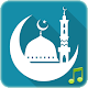 Top Ramadhan Music 2018 (app)