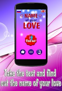 Test: Name of your Love - náhled