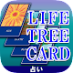 世界熱望占い師【WAKANA】LIFE-TREE CARD APK