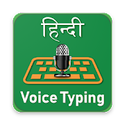 Hindi Voice Typing Keyboard with Speech to Text