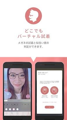 JINS - メガネをもっと便利に、楽しく、お得に。のおすすめ画像2