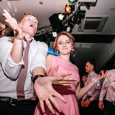 Wedding photographer Sofya Malysheva (Sofya79). Photo of 24.01.2018