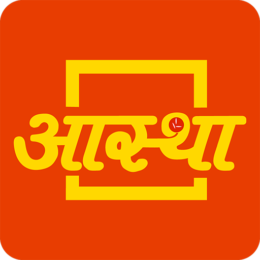 Aastha - Official App file APK for Gaming PC/PS3/PS4 Smart TV