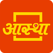 App Aastha - Official App APK for Windows Phone