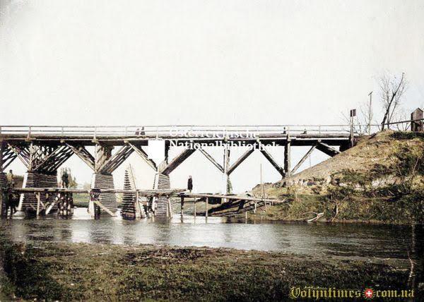 1915-1916, Гнідавський міст