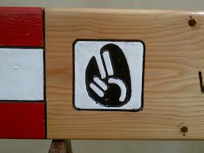 Photo: logo vie Romee