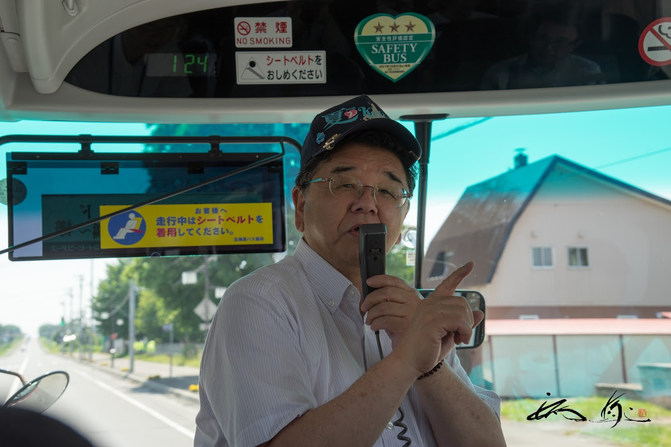 バスの中での斉藤純雄 町長のお話