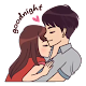 Love Story Stickers - WAStickerApps APK