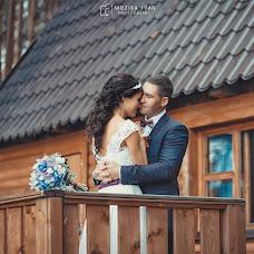 Wedding photographer Ivan Muzyka (muzen). Photo of 14.10.2016