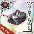 12.7cm連装砲D型改三