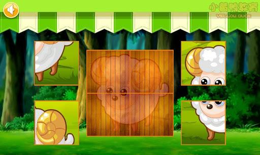 卡通動物拼圖 1-4歲益智啟蒙 小黃鴨早教系列