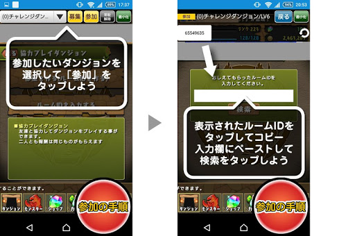 玩免費解謎APP|下載常駐型パズドラ協力掲示板forパズル&ドラゴンズ app不用錢|硬是要APP