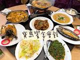 寶島饗宴會館