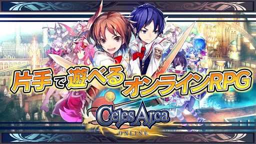 RPG Celes Arca Online apkpoly screenshots 1