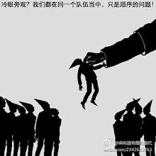 Photo: 吴俊勇:顺序问题