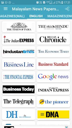 Malayalam news yono-All Malayalam Newspapers, yono 1.0 screenshots 2
