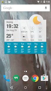 Clock weather elegant screenshot