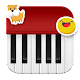 Kid Piano - Kids Fun App Download on Windows