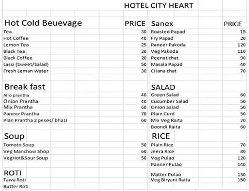 City Heart Restaurant menu 1