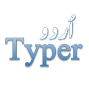 Urdu Typer 2019