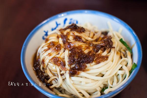 新竹關西老味道-古早味ㄤ咕麵