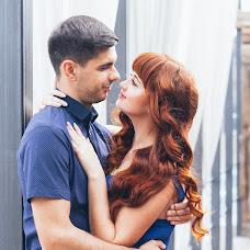 Wedding photographer Ilona Lavrova (ilonalavrova). Photo of 20.10.2016