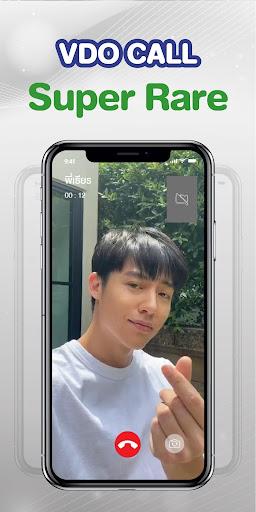 3 CONNECT STAR CALL screenshots 1
