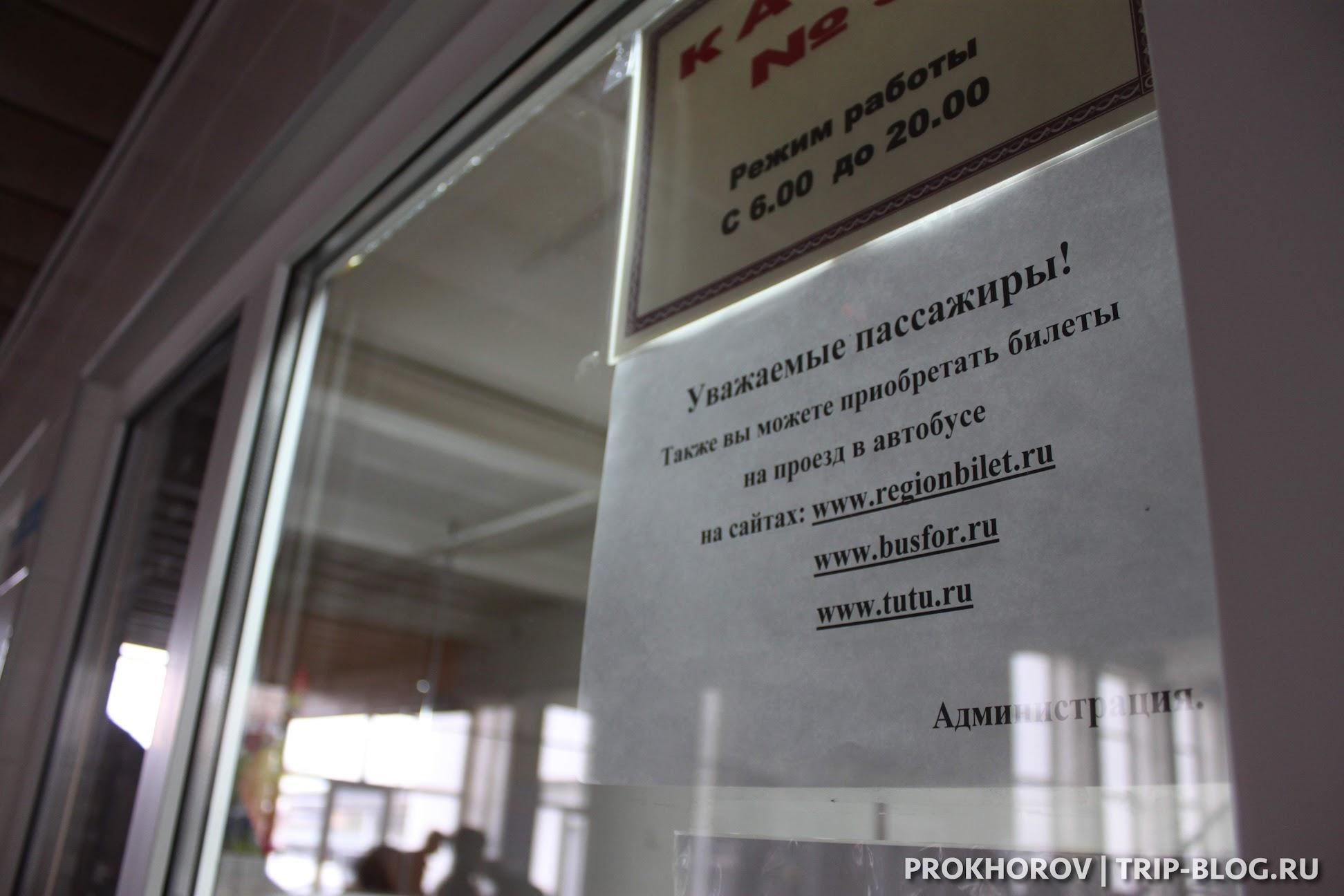 kupit-bilet-na-avtobus-vladikavkaz-tbilisi