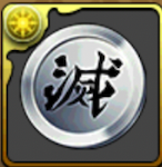 鬼滅の刃コラボメダル【銀】