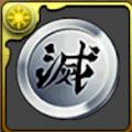 鬼滅メダル銀