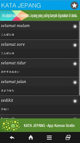 android VOCAB JAPAN-INDONESIA - FREE Screenshot 14