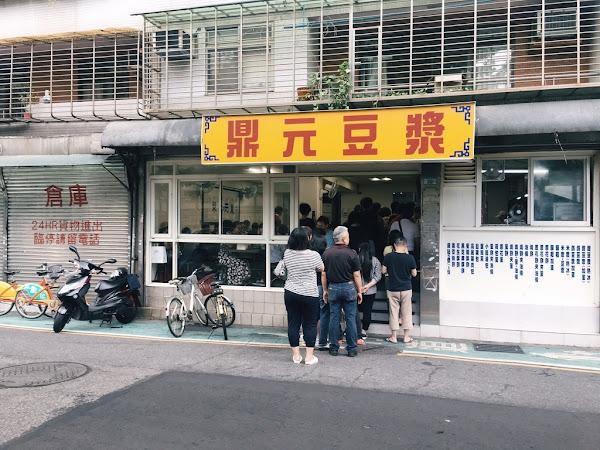 鼎元豆漿--台北中正金華街充滿日本觀光客的中式早餐