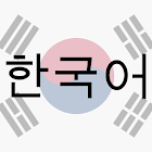 Korean 7 icon
