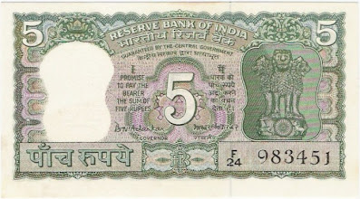 Photo: C11 B N Adarkar Gandhi Centenary issue
