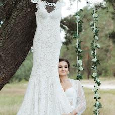 Wedding photographer Olya Poduta (olavolina). Photo of 18.09.2018