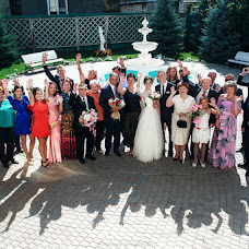 Wedding photographer Aleksandr Vaganov (CrystalRK). Photo of 24.05.2016