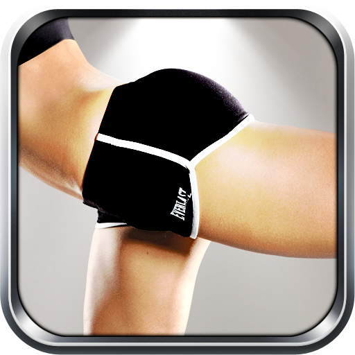 Butt Workouts Exercises (app)