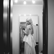 Wedding photographer Diana Nekhotyaschaya (DianaN). Photo of 05.09.2015