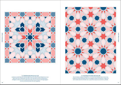 Islamic Design Workshop