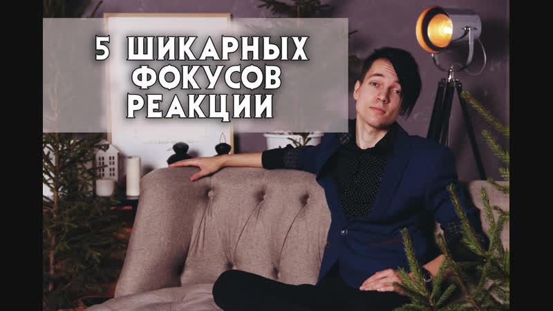 Вадим Мирный в Тюмени