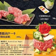 乾杯日式燒肉