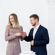 Bröllopsfotograf Natalya Zakharova (smej). Foto av 24.02.2019