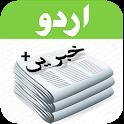 Urdu News Plus icon